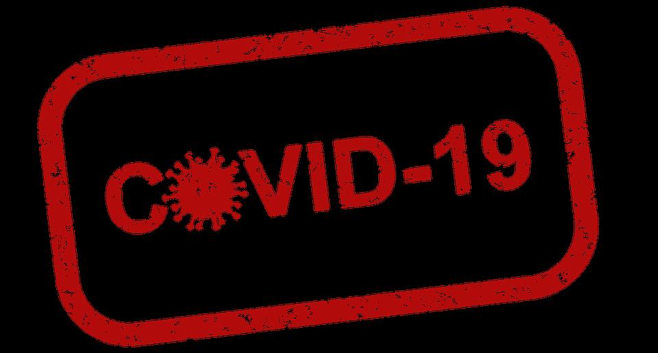 Aktuální opatření COVID-19